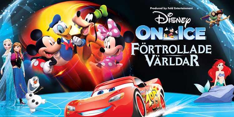 Disney On Ice - Förtrollande Världar